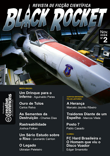 Black Rocket 2